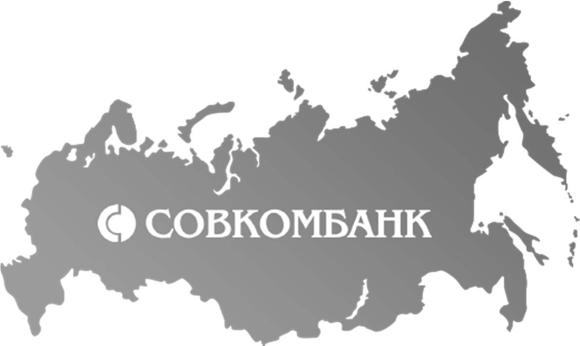 map - Кредитные тарифы для ISUZU D-Max от ПАО «Совкомбанк»